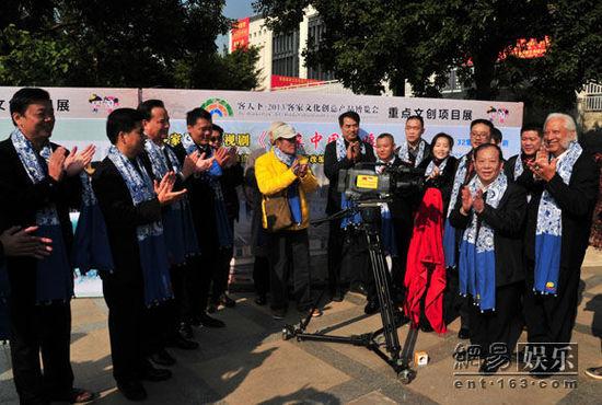 《亲亲中国爹娘》筹拍启动仪式现场。