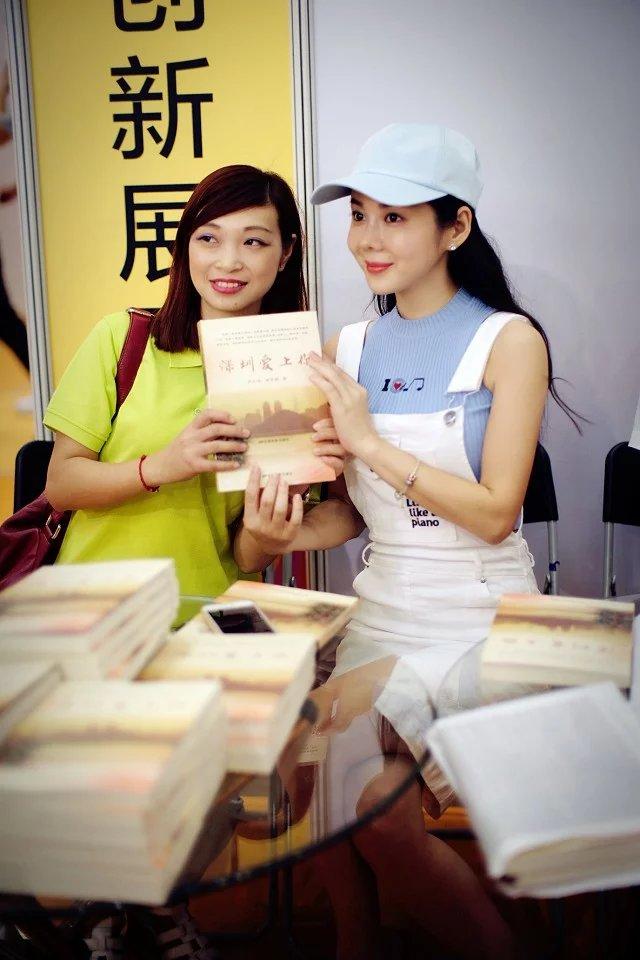 柯黎|《深圳晚报》:深晚悦读女郎