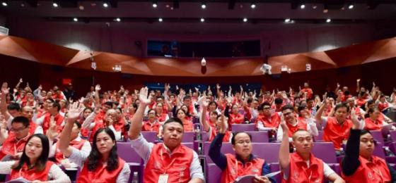 宝安区义工联合会第六次代表大会成功召开
