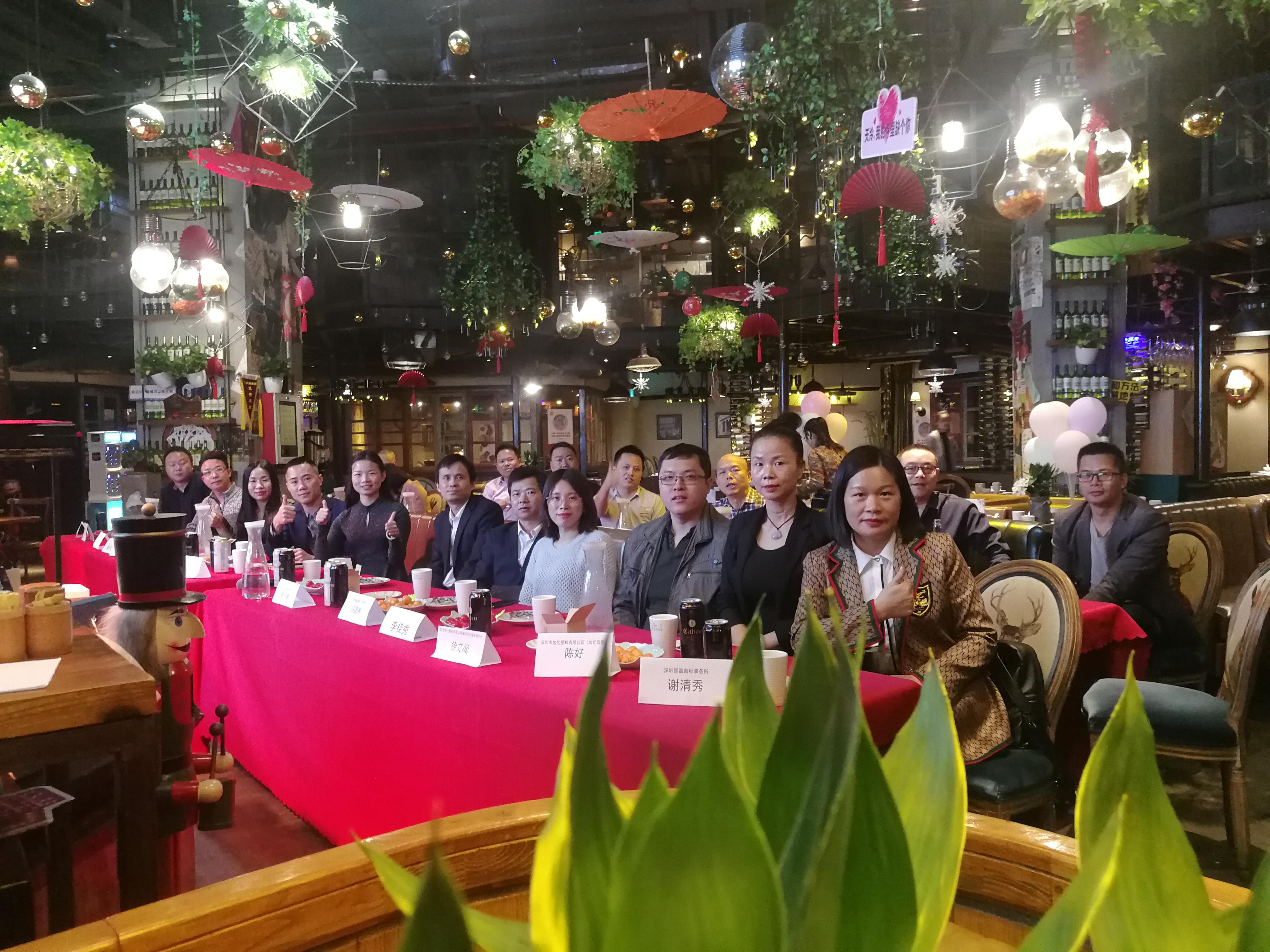 共享圈(深爱榜)企业家下午茶第14期主题沙龙在福永胡桃里音乐酒馆成功举办
