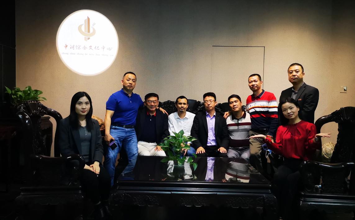 共享圈(深爱榜)企业家到中洲综合文化中心参观交流学习